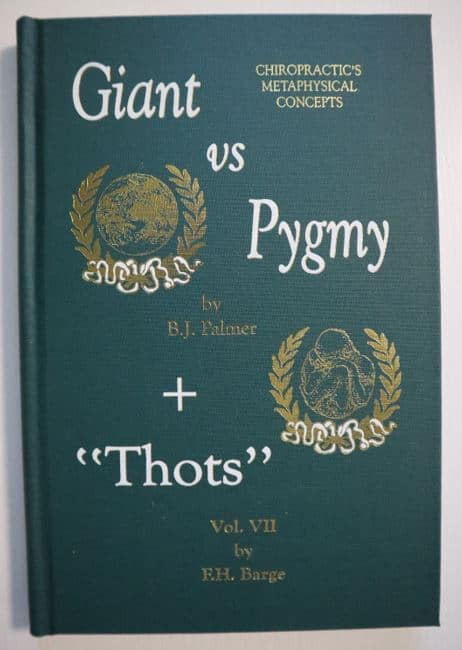 Giant Vs. Pgymy